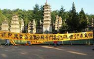 别让信众过年堵心 马年春节佛教景区能免票吗?