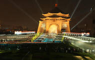 海潮音16:大陆佛教为何要学台湾?