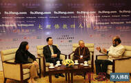 佛教四人谈第二期