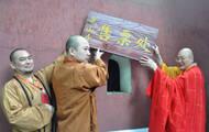 """让""""免门票""""成为佛教寺院的防伪标签"""