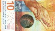 不拼面值拼颜值:这个国家的法币当选2017年最美纸币