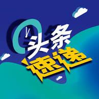 中国国药疫苗获世卫官方盖章,列入紧急使用清单