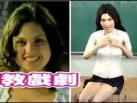 性交囹o#_英28岁女老师色诱男生 组织学生教室模拟表演性交