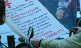 社会资讯_社会_资讯频道_凤凰网