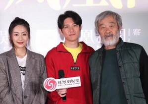《过春天》凤凰网公映礼:田壮壮称赞完成度非常高