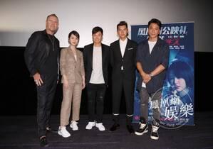 《沉默的证人》凤凰网公映礼:杨紫拍打戏不怕受伤怕伤人