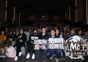 《六欲天》yabo88娱乐场公映礼:祖峰呼吁正视抑郁症