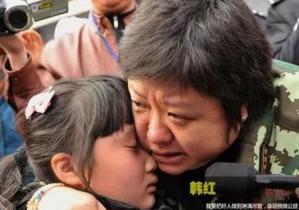 """7天筹款1亿,为肺炎捐款,只信韩红!这声""""谢谢""""我们欠她太久了"""