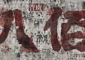 Feng向标|《八佰》开分8.7: 近八成观众非常期待,超70%给出满分好评