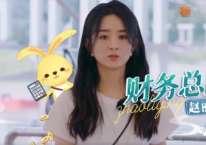 赵丽颖产后复出第一役,失败了?