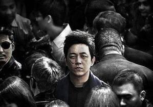 专访《隐秘而伟大》导演王伟:《白夜追凶》不会有第二部了