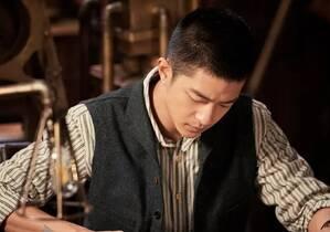 Feng向标 《古董局中局之掠宝清单》:好好的鉴宝剧,谈什么恋爱啊