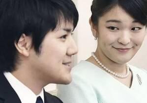 日本真子公主为换自由下嫁平民,男方却一身黑料?