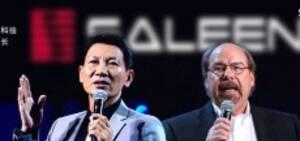 賽麟董事長遭舉報貪污巨額國資
