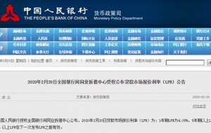凤凰网今日新闻_政策_新闻-赣州凤凰网房产