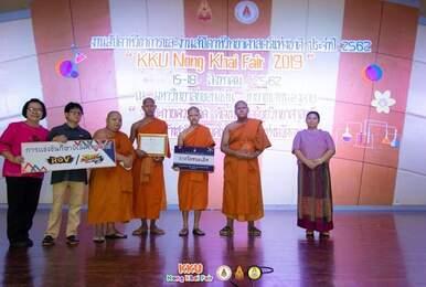 真佛系玩家!三位泰国僧侣参加电竞比赛获得冠军