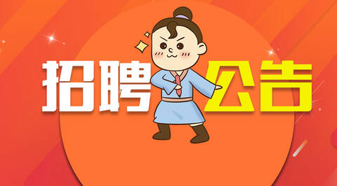 招聘教师_户籍不限,大专即可!河北招聘中小学及幼儿园教师219人