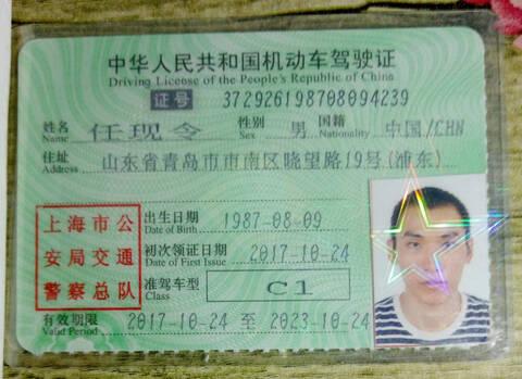 中國最黑二手房東!