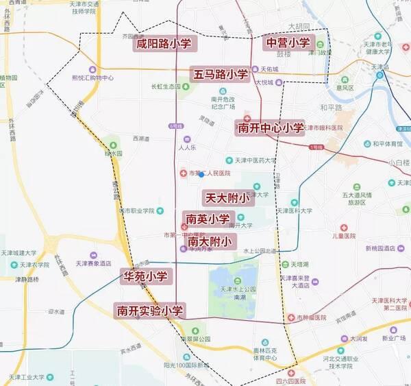 收藏|天津市小学,初中大盘点,学校分布,学区划分都在