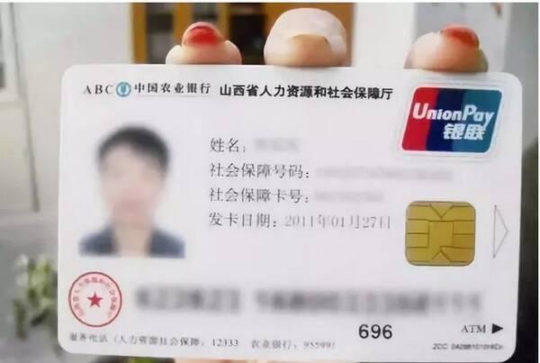 上海社保局12333_上海社保卡余额查询-社保卡上海余额查询