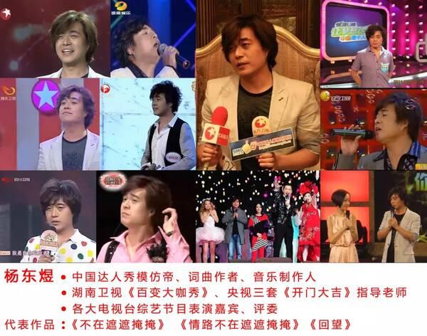 达人秀刘教授是谁_中国达人秀杨东煜的是哪一期-中国达人秀杨东煜明星