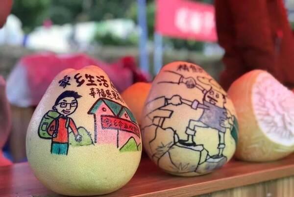 柚子雕刻创意图片