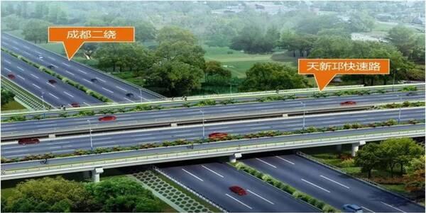 在建:天新邛快速路 通過天新邛快速路, 邛崍直接聯通了天府新區, 這圖片