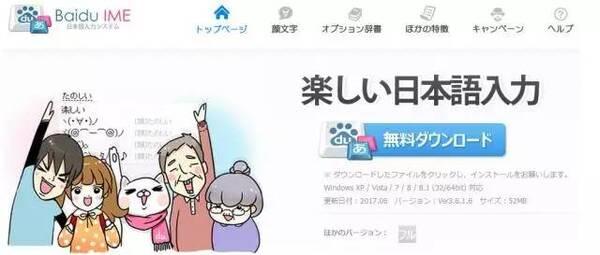 秀的死内日语_学习日语当然不能少了日语输入法了,本期日语大咖秀,米娜老师为大家