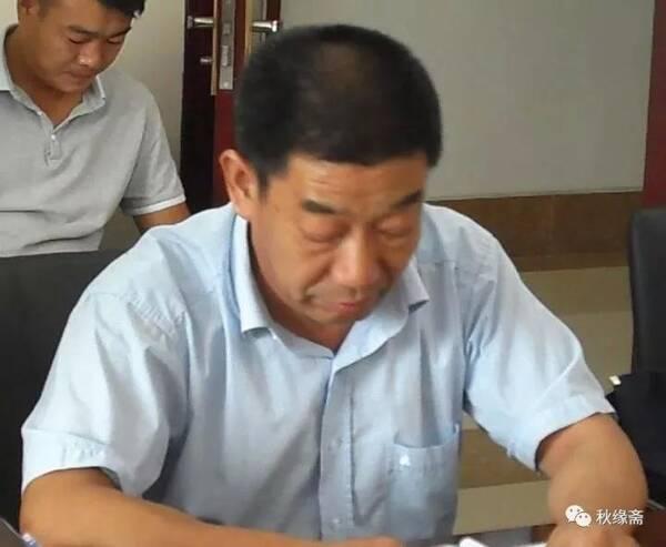 山东郭氏文化研究会筹委会第二次会议在台儿庄召开