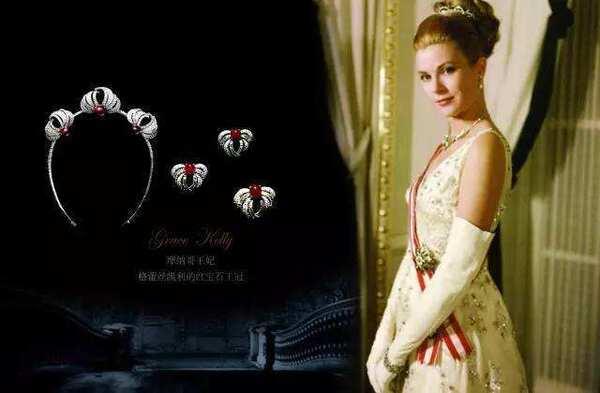 酷爱剧集站_王妃酷爱收集钻石冠冕,据说她拥有十多顶不同风格不同设计的梵克雅宝