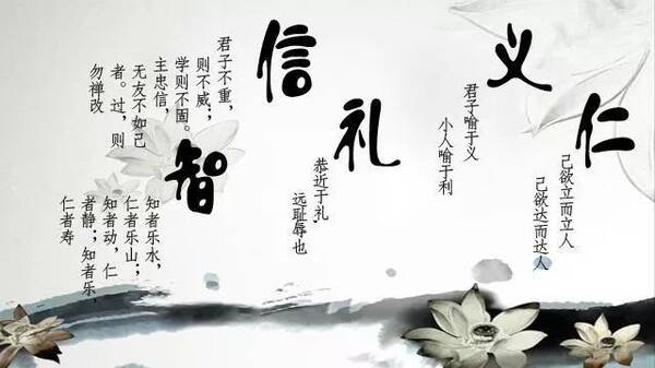 中国人的性格_从孔老夫子到梁山好汉,山东人的性格是怎么形成的?