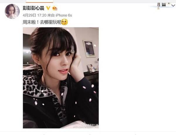郭敬明是同�_陈学冬和彭心晨.htm-微博生活网
