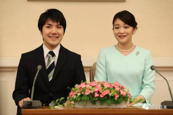 日本公主突然宣布推迟婚礼的惊人内幕