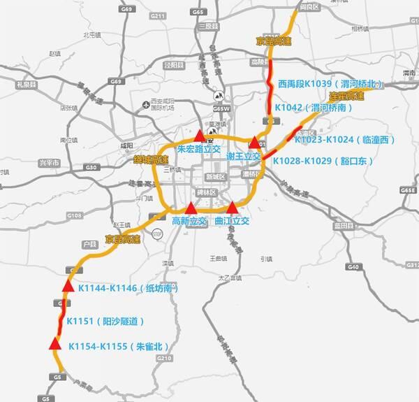 春节假期西安40000多个公共停车位免费停车!