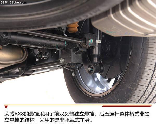全领域七座豪华SUV 上汽荣威RX8试驾篇