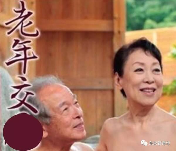 日本成人丝袜av电影_日本一老妇71岁下海拍av直到80岁!她称自己并非为了钱