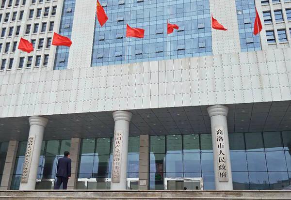 陕西商洛一企业投资12亿遭政府失信,评论称营商环境堪忧