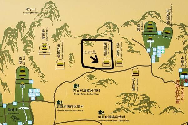 那么乾隆绝不可能把弘时的坟迁入到雍正所在的清西陵风水墙内,从图一