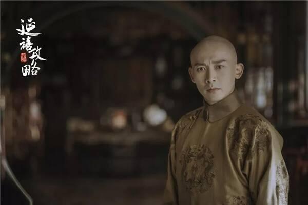 《延禧攻略》弘扬传统文化 匠心打造最具质感清宫剧