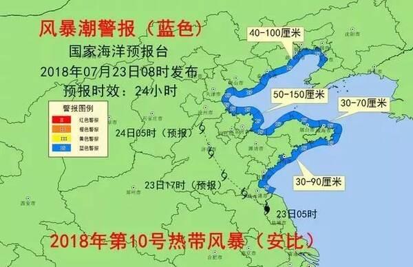 诸城市天气_潍坊河流地图展示_地图分享