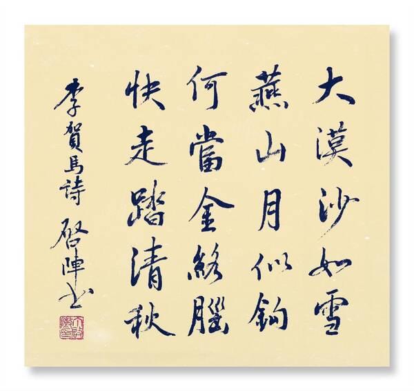 燕山月似钩_李贺《马诗》:唐朝青年的一种梦想——骑马驰骋边疆