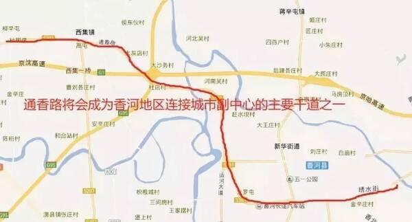 通州副中心交通規劃被曝光,北三縣地鐵夢即將圖片