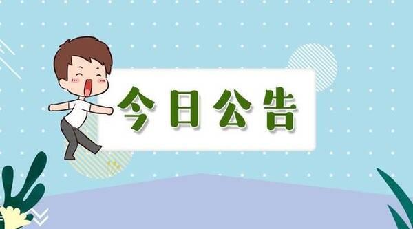 招聘教师_2018年邯郸馆陶特岗教师招聘面试公告