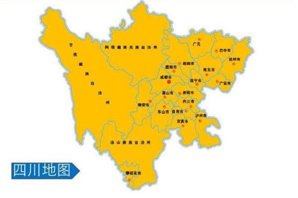 四川省和重庆市原本是一家人,1997年,为?#20301;?#22823;分家?