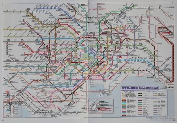 東京地鐵圖片