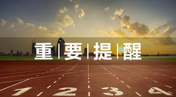 2018年秋季如东县公开招聘政府购买服务人员67人