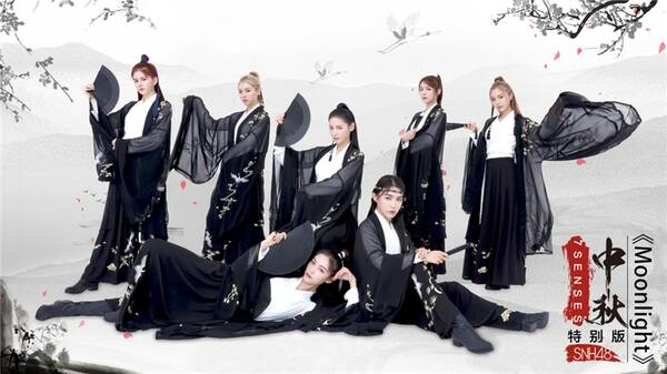 7SENSES成员变身古风七公子 《Moonlight》PV仙气登场