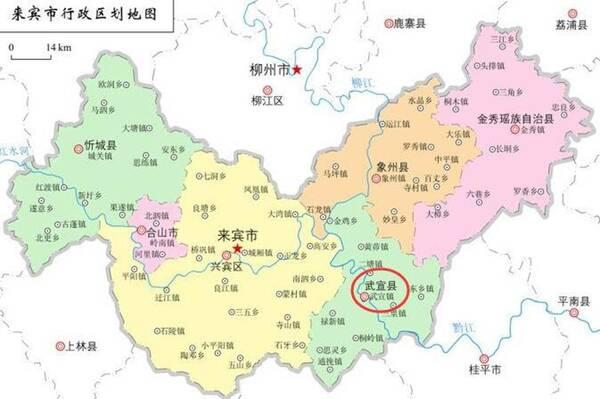 广西桂平市高铁站_东津镇位于贵港市港南区东北部,_地图分享