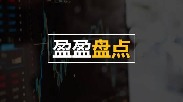A股高开高走,沪指涨超2%,股民喜收儿童节大礼!