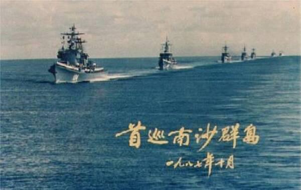 南沙之战,我海军舰艇消耗100毫米炮弹285发,37毫米炮弹266发,击沉越船2艘,重创越船1艘,俘虏越军40多人,其中中校军官1人。越船伤亡约400人。我舰艇仅1人轻伤。战斗中,我参战官兵机智顽强,始终控制了战场的主动权。